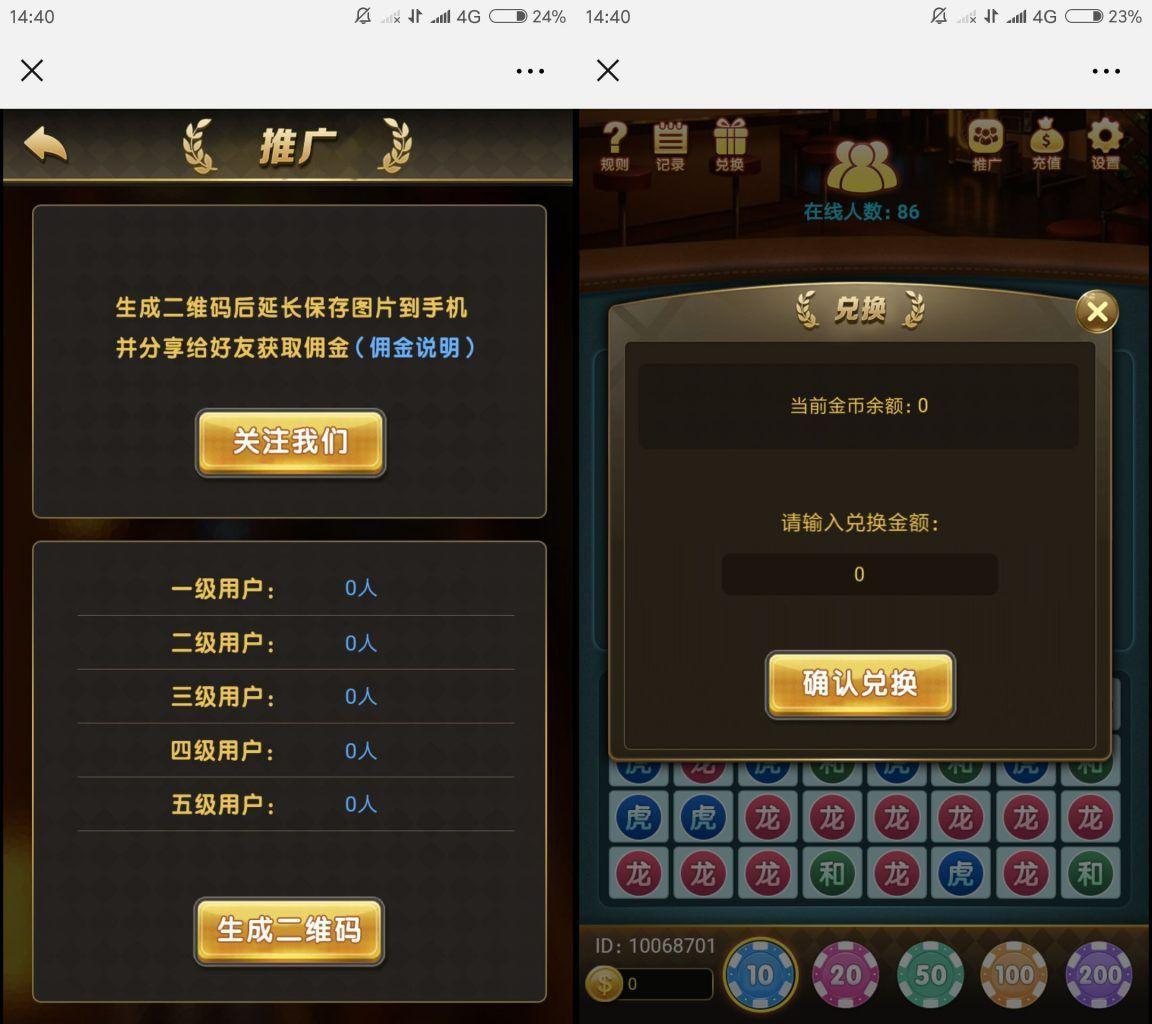 全无遮掩夥�&:n(ym�M\_ym224最新h5龙虎斗微信游戏源码修复版